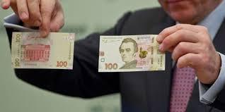 Нацбанк к понедельнику выпустит новую «сотку», которой нельзя будет расплатиться