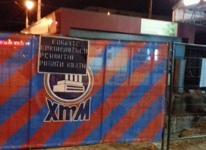 Горячую воду на Алексеевке дадут к Новому году - Геннадий Кернес