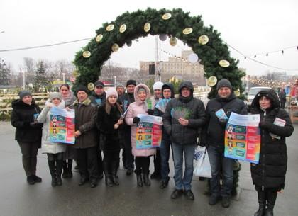 Чиновники регионального Гоструда провели флешмоб «под елкой» (ФОТО)
