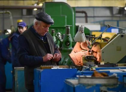 Харьковчане в возрасте 45+ могут бесплатно повысить квалификацию