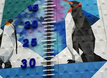 На Рогани завершаются работы по созданию гигантского градусника (ФОТО)