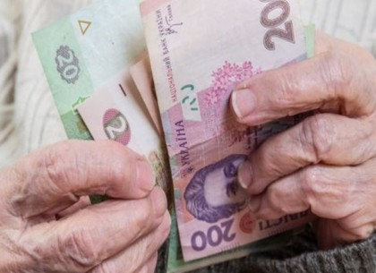 Январский перерасчет пенсий впервые пройдет в автоматическом режиме — Гройсман