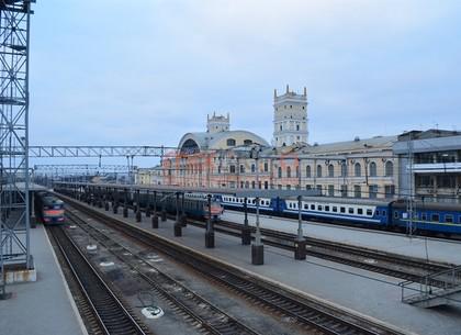 Назначен новый поезд из Харькова на Донбасс