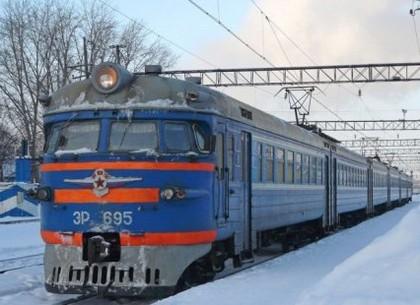 Из Харькова на рождественские праздники отменили три электрички