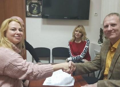 Управление муниципалитета и харьковский вуз подписали меморандум