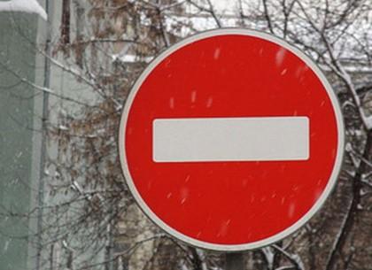 В субботу нельзя будет проехать по части Сумской: троллейбусы и пять автобусов изменят маршрут