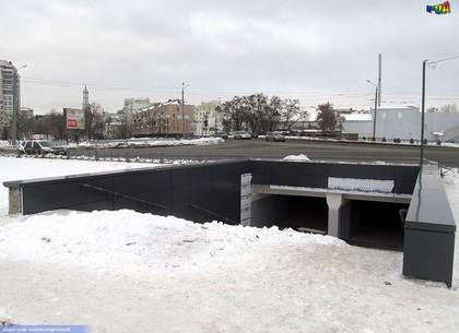Отремонтирован подземный переход возле цирка (ФОТО)