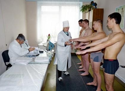 В Харькове стартовала приписная кампания 2019 – в армии ожидают юношей 2002 года рождения