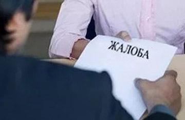 В преддверие сдачи годовых отчетов харьковская налоговая сделала «подарок» бухгалтерам