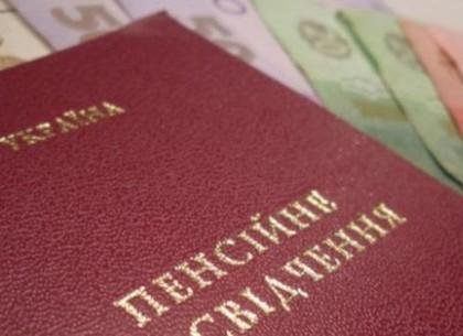 Пенсию умершего наследники получат независимо от дотаций из бюджета – Верховный Суд Украины