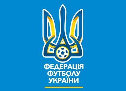 Сразу несколько воспитанников Металлиста вызвали на сборы для защиты престижа украинского футбола на юбилейной ХХХ универсиаде в Неаполе (Италия)