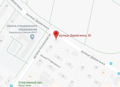 Ограничено движение транспорта по улице Деревянко