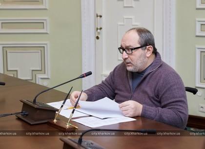 Геннадий Кернес провел рабочую встречу с предпринимателями рынка «Барабашово» (ФОТО)