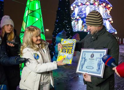 Харьковскую новогоднюю елку признали самой высокой в Украине (ФОТО)