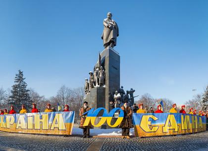 100-летие провозглашения Соборности Украины отметили в Харькове