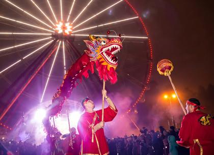Как встречали Новый год по восточному календарю в парке Горького