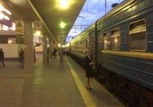 Сколько стоит жд билет от днепропетровска до москвы