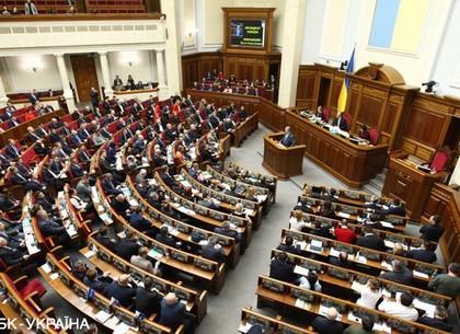 В Конституцию Украины внесены изменения по курсу в ЕС и НАТО