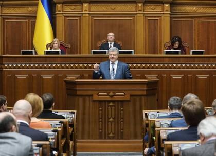 Курс на НАТО и ЕС: что дают Украине эти сверхважные изменения