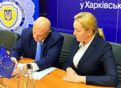 Подписано Соглашение между Главными территориальными управлениями Гоструда и юстиции для детенизации рынка труда в Харьковской области