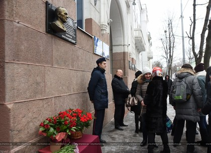 В Харькове почтили память Юрия Пояркова