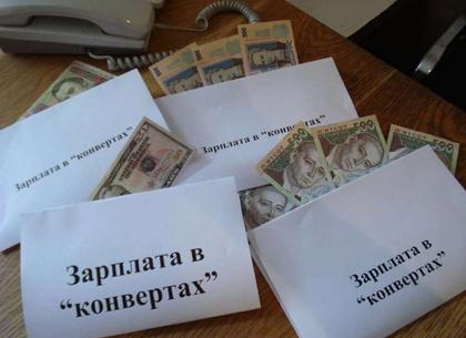 Четыре нелегальных связиста и неоформленный строитель пополнят харьковский бюджет 626 тысячами штрафов