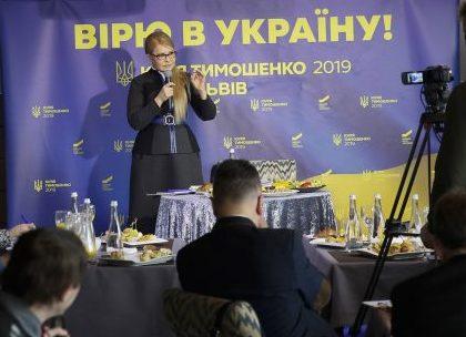 Юлия Тимошенко: Новая власть может решить проблему жилья в Украине