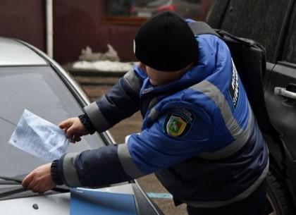 В Харькове начала действовать Инспекция по паркованию