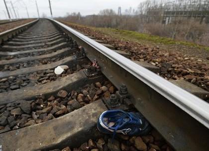 На Харьковщине поездом смертельно травмирован подросток