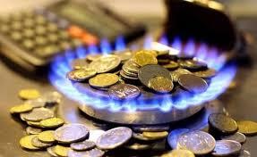 ООО «ХАРЬКОВГАЗ СБЫТ» уменьшил цену газа для коммерческих потребителей