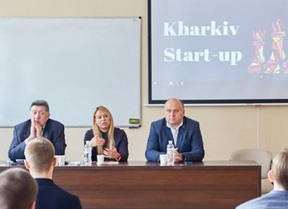 В Харькове будет создан центр для реализации стартапов
