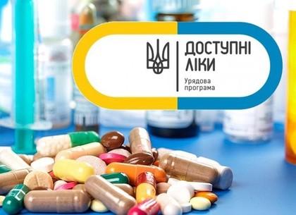 Программа «Доступные лекарства»: что изменится в 2019 году