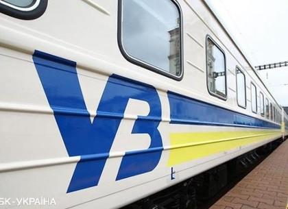 При онлан-покупке железнодорожных билетов могут быть сбои: предупреждение Укрзалізниці