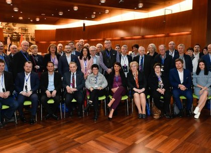 Харьковская делегация приняла участие в международной конференции в Израиле