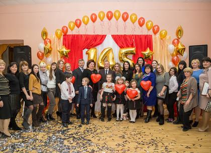 Харьковская школа отметила 145-летний юбилей