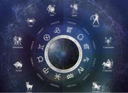 Гороскоп по знакам Зодиака на 8 марта