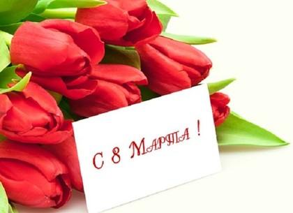 Женский день: события 8 марта