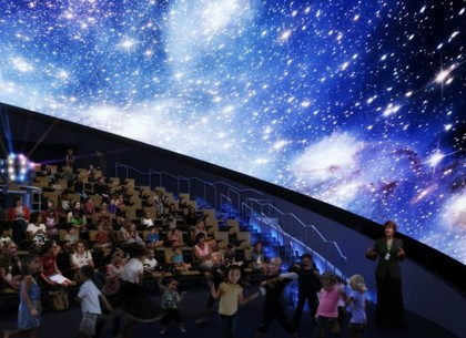 День планетариев: события 10 марта