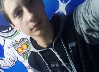 На Холодной горе пропал подросток (ФОТО)