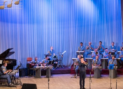 Эстрадный оркестр имени Слатина отмечает юбилей