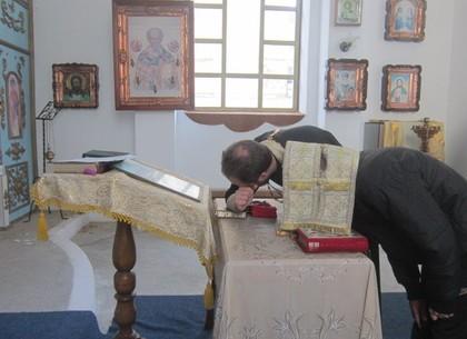 Перед началом православного поста в Харьковском СИЗО произвели  таинство причастия (ФОТО)