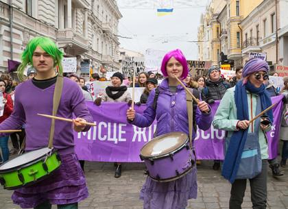 Как в Харькове прошел Марш женской солидарности (ФОТО)