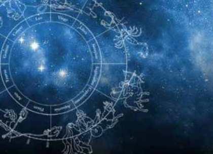 Гороскоп по знакам Зодиака на 14 марта