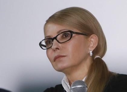 Юлия Тимошенко: Цена на газ должна быть снижена вдвое