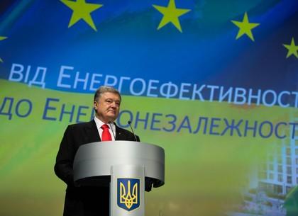 Петр Порошенко: Общины становятся активными и настойчивыми драйверами изменений в сфере ЖКХ