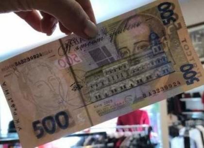 Где в Харькове сбывают фальшивые деньги: НБУ названы самые опасные точки