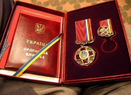 Президент Украины отметил наградами четырех харьковчан (ВИДЕО)