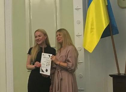 В горсовете награждены участники «Kharkov Fashion 2019»