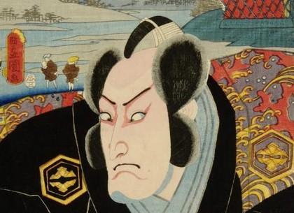 Японские гравюры 17-19 веков представят на выставке в Художественном музее