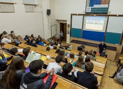 В Харькове пройдет конкурс «Каразинский коллоквиум»